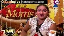 DID Super Moms Mein Aaye Govinda Ke Super Fans - DID Super Mons (Season 2)