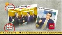 """20150327 有报天天读 马英九谈""""习马会"""":不排除 不强求"""