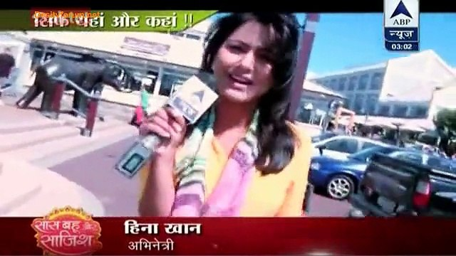 Cape Town Mein Akshara Ki Full On Shopping - Yeh Rishta Kya Kehlata Hai
