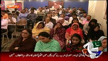 What MQM Worker Crossed All Limits When Altaf Hussain Talking On Imran Khans Marriage