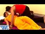 Bhatar Bhakchonar Milal भतार भकचोनर मिलल  - Dildar Sajanwa - Bhojpuri Hot Songs 2015 HD
