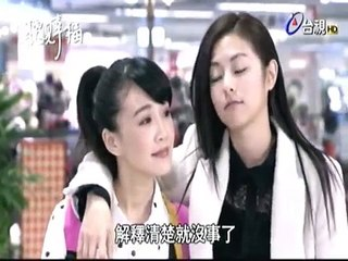 聽見幸福 第3集(上) Someone Like You Ep 3-1