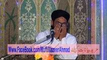Sahaba Ka Ishaq e Rasool ﷺl 2/4 by Mufti Nazeer Ahmad Raza Qadri