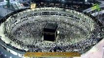 Salat isha Makkah Khalid Al Ghamdi 13/01/2015