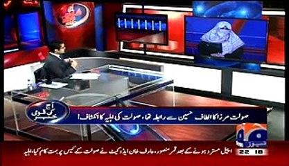 Aaj Shahzaib Khanzada Ke Saath – 30th March 2015