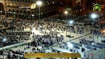 Salat isha Makkah Maher Al Muaiqly 08/03/2015