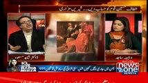 Live With Dr. Shahid Masood (Bilawal Bhutto Pakistan Nahi Ayenge..Asifa Bhutto) – 30th March 2015