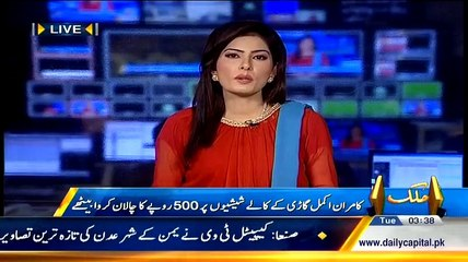 One More Challan On Umer Akmal By Traffic Warden