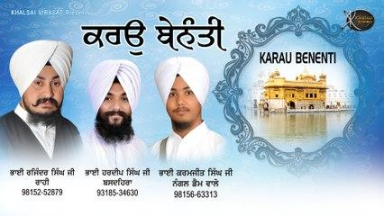 Kya Jana Kiv Marenge | Bhai Hardeep Singh Ji | Shabad Gurbani | kirtan | HD