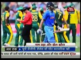Indian Media gone Crazy on Indian Defeat — Criticizing Indian Players Very Badly