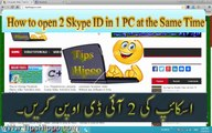 How To Open Two Or More Skype ID In One PC At Same Time