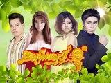 Khmer Movie,រឿងភាគខ្មែរ, និស្ស័យស្នេហ៍ខ្ញុំ, Nisay Snea knhom, Part09