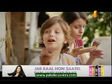 Ek Pyar kahani - ATV - Episode 61 - 30th March 2015 - Part 1