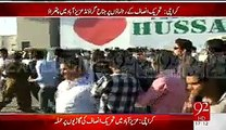 Clash Between MQM And PTI Workers In Azizabad Karachi MQM Workers Broke Imran Ismail Vehicle
