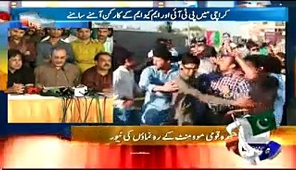 Haider Abbas Rizvi Press Conference Against PTI After Azizabad Incident- 31st March 2015