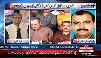 Khabar Se Agey (PTI Aur MQM Election Se Phele Hi Aamne Samne…) – 31st March 2014