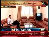 Jurm Bolta Hai - 31st March 2015 Ary Crime Show 31-March-2014 With Fiza Saleem