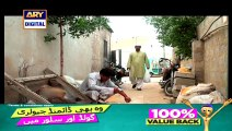 Tootay Huway Taray Episode 241 on Ary Digital full - 31st March 2015