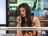 Mazaq Raat (31st March 2015) Mazaaq Raat on Dunya News [Mazaq Raat] 31-Mar-2015