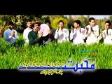 Yawaze Za Na Yum - Shehzad Adeel New Song Advance Khyber Hits 2015