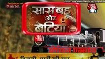 Tv Ki Serial Express!! - SBB Segment - 1st April 2015