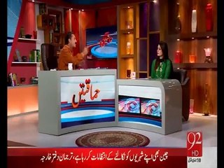 Himaqatain EP 20, 30 March 2015