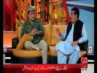 Himaqatain EP 21, 31 March 2015