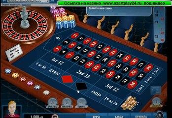 Играть в видео казино игры карты пьяница играть онлайн бесплатно
