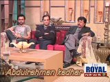 Attaullah khan Esakhelvi, Sanwal Esakhelvi - Interview With Aesha Sana on Royal TV