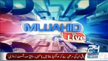 Mujahid Live – 1st April 2015