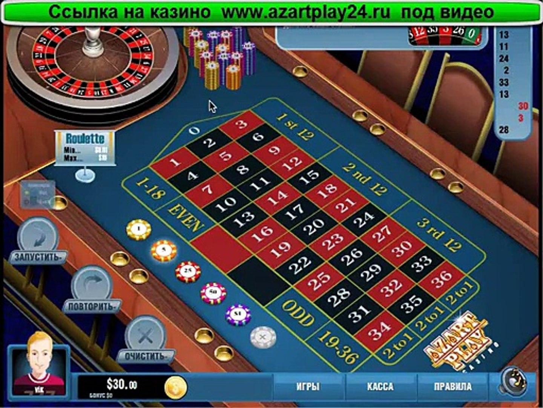 Азарт плей казино играть бесплатно казино музыка фильму
