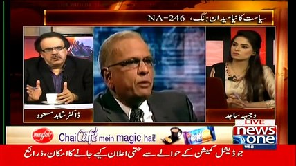 Live With Dr Shahid Masood - 1st April 2015