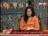 Bazme Shairi 27 March 2015