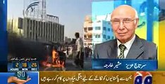 Report Of Yemen Sanaa - Latest Situation of Yemen  31 March 2015  Geo News