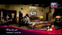 Behnein Aisi Bhi Hoti Hain Episode 200 On Ary Zindagi in High Quality 31st March 2015 - DramasOnline