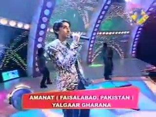 Amanat Ali - Bijuriya SRGMP