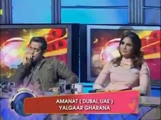 Amanat Ali - Chori Chori SRGMP