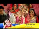 Susral Meri Behen Ka Episode 19 Promo on Geo Tv