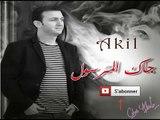 Cheb Akil 2013 Douni M3akom Clip Officiel Rai Alger Maroc