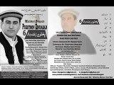 Musharaf Bangash New Pashto Songs 2015 Bewafa