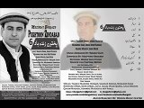 Musharaf Bangash New Pashto Songs 2015 Pukhtoon Zindabad