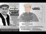 Musharaf Bangash New Pashto Songs 2015 Pukhtonistan De