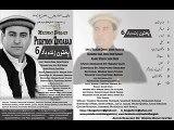Musharaf Bangash New Pashto Songs 2015 Da Banu Mazigar