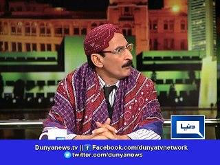 Iftikhar Thakur mimics Qaim Ali Shah in Mazaak Raat