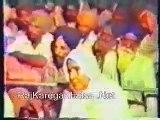 Sant Jarnail Singh - Dharam Yudh Morcha