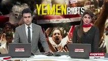 Yamen War Update - 02 APR 2015