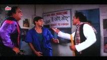 Salman Khan, Jagdeep, Mehmood, Andaz Apna Apna Comedy Scene