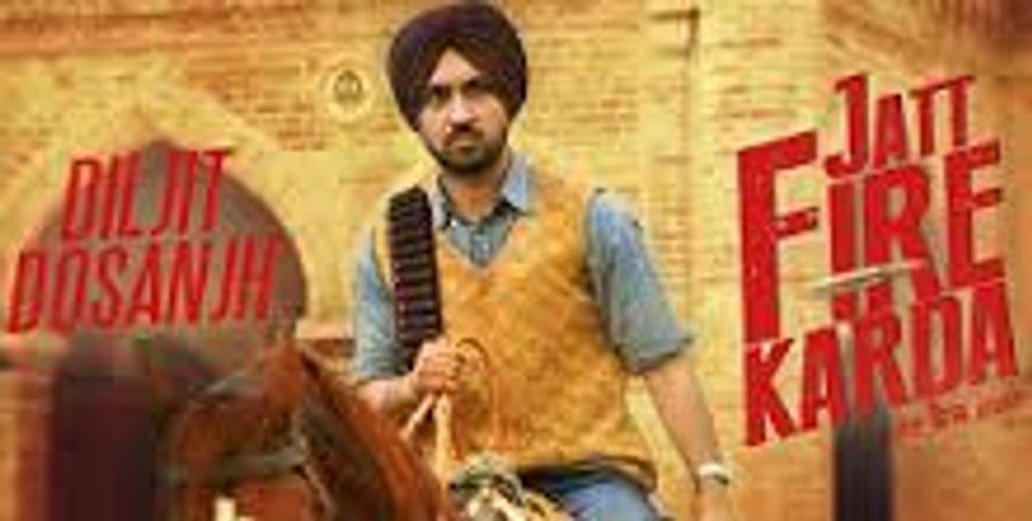 JATT FIRE KARDA || Diljit Dosanjh || Latest Punjabi Songs || Panj-aab Records