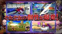 Dragon Ball Z : Extreme Butoden - gameplay trailer