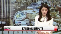 S. Korean gov't calls for wage freeze at Kaesong Complex